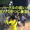 いっしー。に愛を込めて。日本一ハードルの低いブロガーオフ会(第2回)に参加してきたから報告する