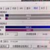 インテル終わってる…Zen3のベンチが流出!遂にゲーミングキングの座も奪われてしまう?