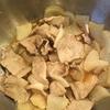 【ホットクック】豚ロースと大根の煮物をつくりました
