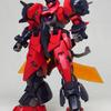 バンダイ HGBD 1/144 オーガ刃-X