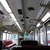 京電を語る7…室内イメージと急行専用車。