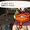 なめこの巣!! 海賊イベント登場なめこ紹介!!