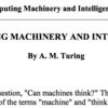 ところで、人工知能とは? ~Deeper Mindを目指して~