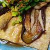「ナス素麺」を作ってみました