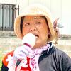 【須賀川市議選】横田洋子氏2期目!新人の堂脇あきな氏バトンタッチ当選!