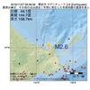 2016年11月07日 09時58分 網走沖でM2.6の地震