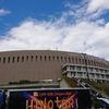 B'z LIVE-GYM Pleasure2018 HINOTORI 福岡ヤフオクドーム(2018/9/2) ライブ感想や思ったこといろいろ