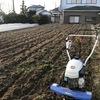久々の畑日和でようやく米津の畑を耕した。