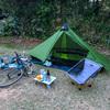 自転車でキャンプに行ってきた。