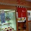 ~中華のチュー 名鉄エムザ店~ 久しぶりに食べるチューさんのラーメンには大満足でした(^^♪令和2年6月6日