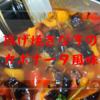 揚げ焼きなすのトマト煮込み 甘酸っぱいカポナータ風をフライパン一つで