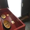 本日、Gallery shop ICHIHARU営業しております。