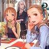 ◆タラ・ダンカンシリーズ(完結)