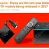 Amazon、4K/HDR対応でAlexa搭載のハイエンド「Fire TV」2017年内発表?