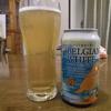 DHCビール ベルジャンホワイトを飲んでみました。