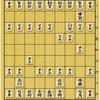 振り飛車最強決定戦(本戦) in Qhapaq