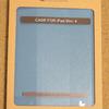 iPad mini 4用ケース購入