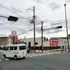 「スシロー向日町駅前店」2021年9月上旬の状況