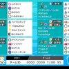 【剣盾S5シングル】対面ホルミミガルド【最終132位】