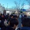 Unihertz Titanのカメラで撮った、「箱根駅伝2020」鶴見中継所の情景
