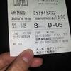 映画「ミッドナイトスワン」を観てきました。