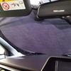 トヨタC-HRで使っているクレトム SA-200遮光フロントシェードLの再レビュー
