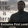 世界よ、これがアフリカだ『ブラック・パンサー(原題)』考察