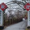 武蔵御嶽神社は、いつになく神秘的でした~お写ん歩写真館(16th blog in Dec.)