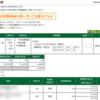本日の株式トレード報告R3,06,11