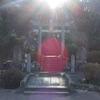 鎮懐石八幡宮