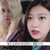 「映像」今月の少女探究 #194 (LOOΠΔ TV #194)日本語字幕