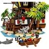 レゴ(LEGO) アイデア 2020年の新製品?!