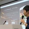 プロダクト責任者 宮下とAndroid開発担当 赤池がGoogle主催イベントに登壇してきました!