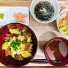 チーズアボカド鰻丼