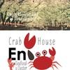 Crab house エニ @中目黒