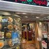 イオンモール春日部【ナポリ・デ・ナポリ】で食べたいメニュー3選は