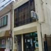 【珈琲屋エルムンド】奈良唯一の名曲純喫茶