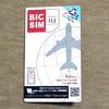 海外旅行のSIMは日本国内で設定しよう!IIJmioの海外トラベルSIMを買ってみた!