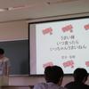 OIT LT (第一回大阪工業大学LT大会)について