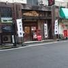肉肉肉〜♪(*´ω`*)