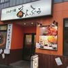 とんかつ屋 まんぶう / 札幌市北区北15条西4丁目 シングルステージ北大前1F