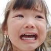 涙の味は変化する?古野要人