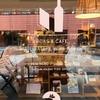 心置きなく読書を楽しめるカフェ@「リゾナーレ八ヶ岳 books&cafe」(八ヶ岳)