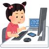 Eテレのプログラミング的思考「テキシコー」がおもしろい!