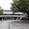 藤沢市民会館にて