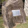 万葉歌碑を訪ねて(その258、259) ― 滋賀県東近江市糠塚町 万葉の森船岡山 蒲生野狩猟レリーフ横、同 万葉の森船岡山 山頂付近―