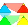 永遠に続く三角形