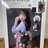 【開封レビュー】OLIVIA BURTON PACKABLE TOTE BAG BOOK