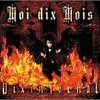 【MALICE MIZER】Moi dix Mois 「Dix infernal」をレビュー!【Moi dix Mois】