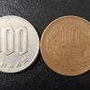 昭和コイン
